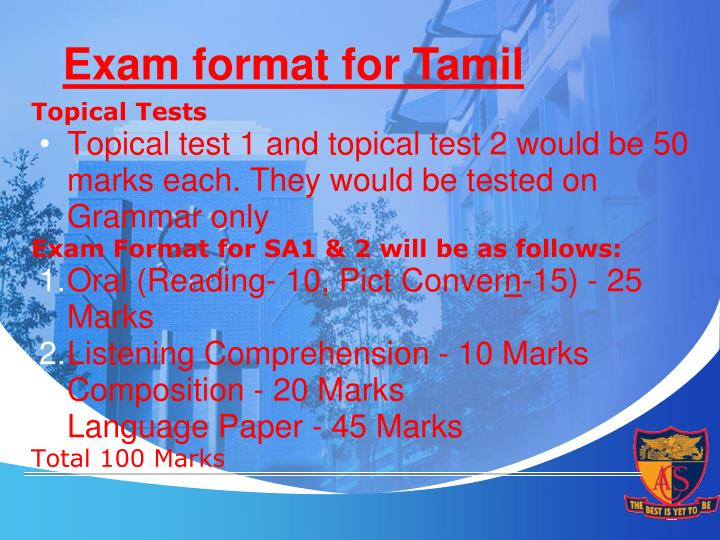 Exam format for Tamil