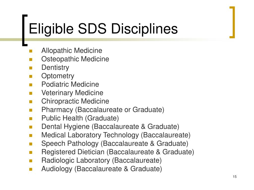 Eligible SDS Disciplines