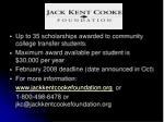 jack kent cooke foundation