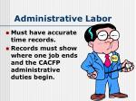 administrative labor1