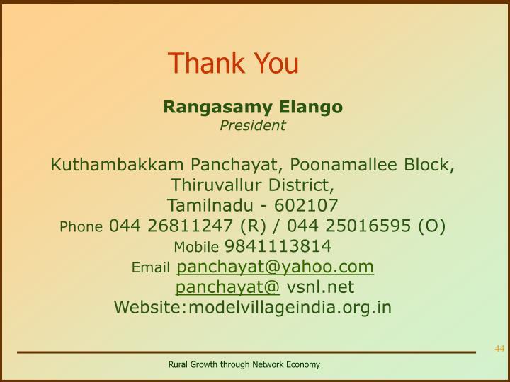 Rangasamy Elango
