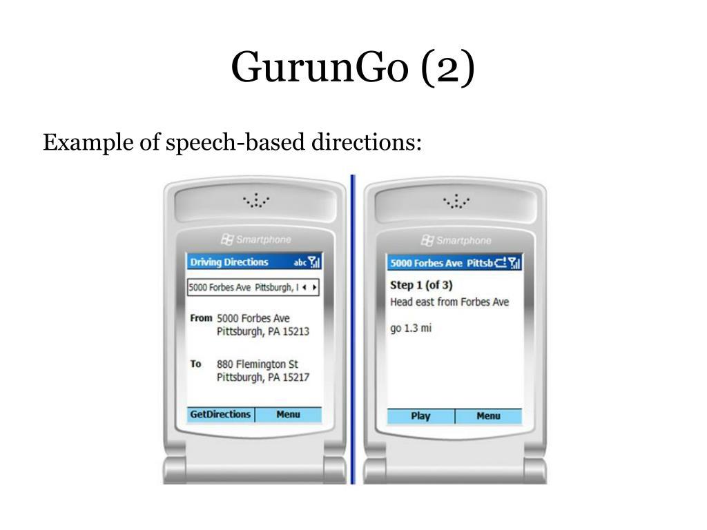 GurunGo (2)