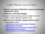 color theory use of color
