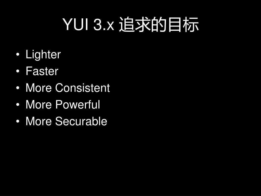 YUI 3.x