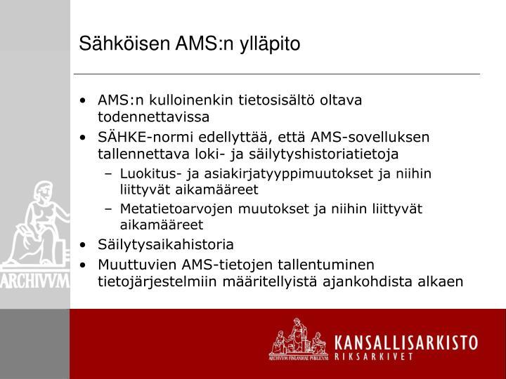 Sähköisen AMS:n ylläpito