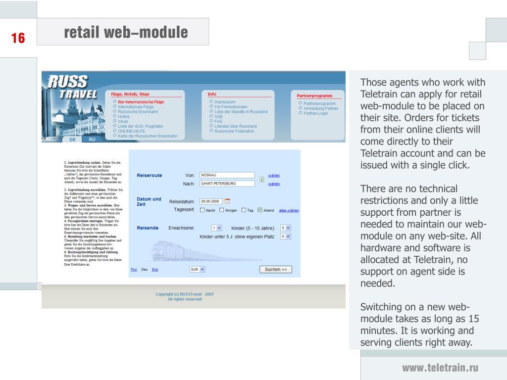 retail web-module
