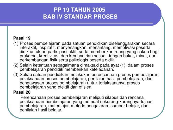 PP 19 TAHUN 2005