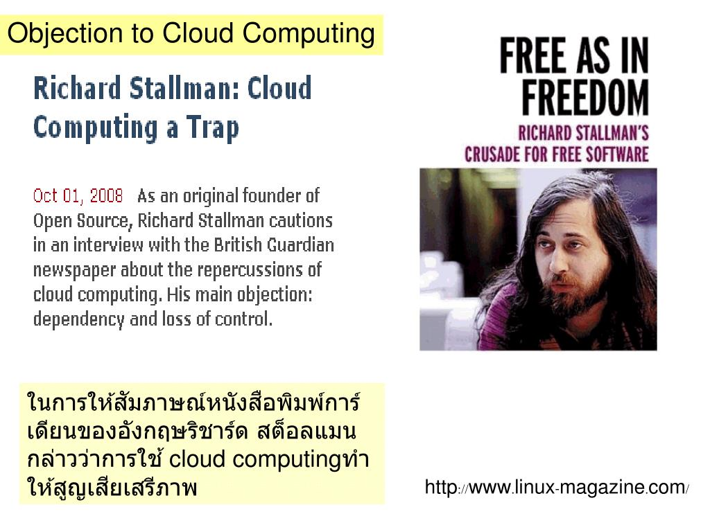 Objection to Cloud Computing