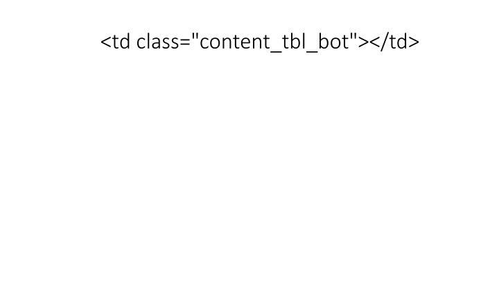 """<td class=""""content_tbl_bot""""></td>"""