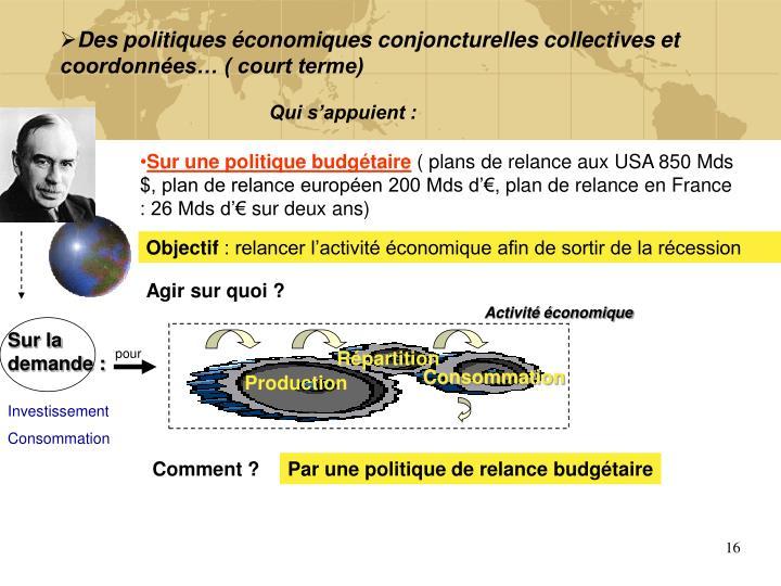 Des politiques économiques conjoncturelles collectives et coordonnées… ( court terme)