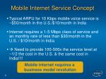 mobile internet service concept