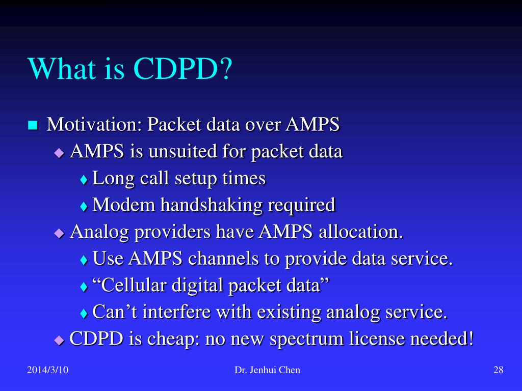 What is CDPD?