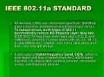 ieee 802 11a standard