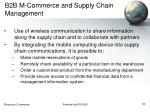 b2b m commerce and supply chain management