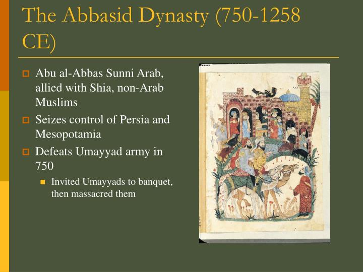 the difference between the umayyad and abbasid dynasties The abbasid rule was more complex than the umayyad and they established positions of power different from the umayyad both their dynasties had great impacts but they all eventually fell the umayyad and abbasid were islamic and they both went on pilgrimages to mecca.