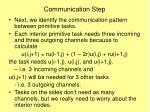 communication step