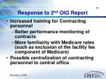 response to 2 nd oig report