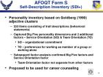 afoqt form s self description inventory sdi