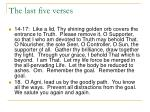 the last five verses
