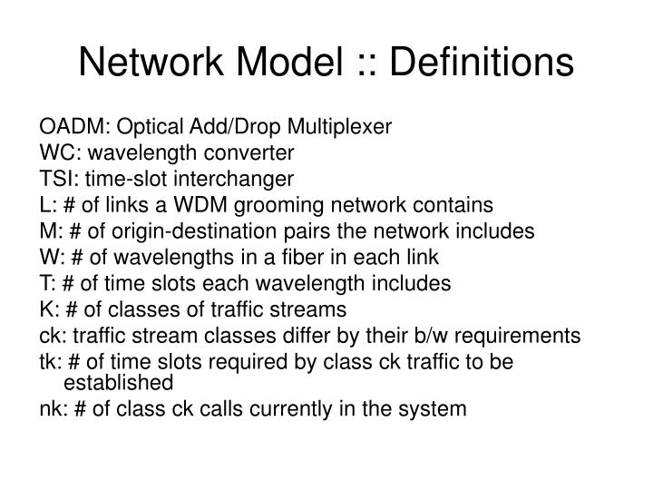 Network Model :: Definitions