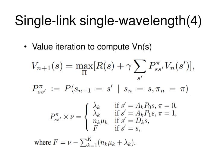 Single-link single-wavelength(4)