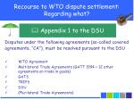 recourse to wto dispute settlement regarding what