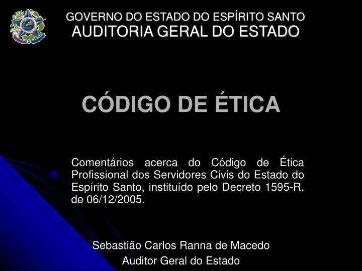 Governo do estado do esp rito santo auditoria geral do estado