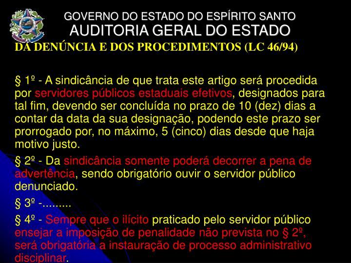 DA DENNCIA E DOS PROCEDIMENTOS (LC 46/94)
