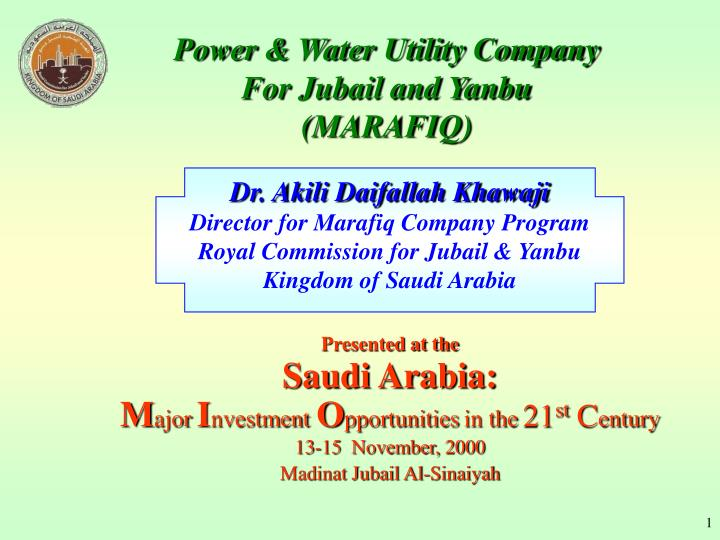 Power & Water Utility Company