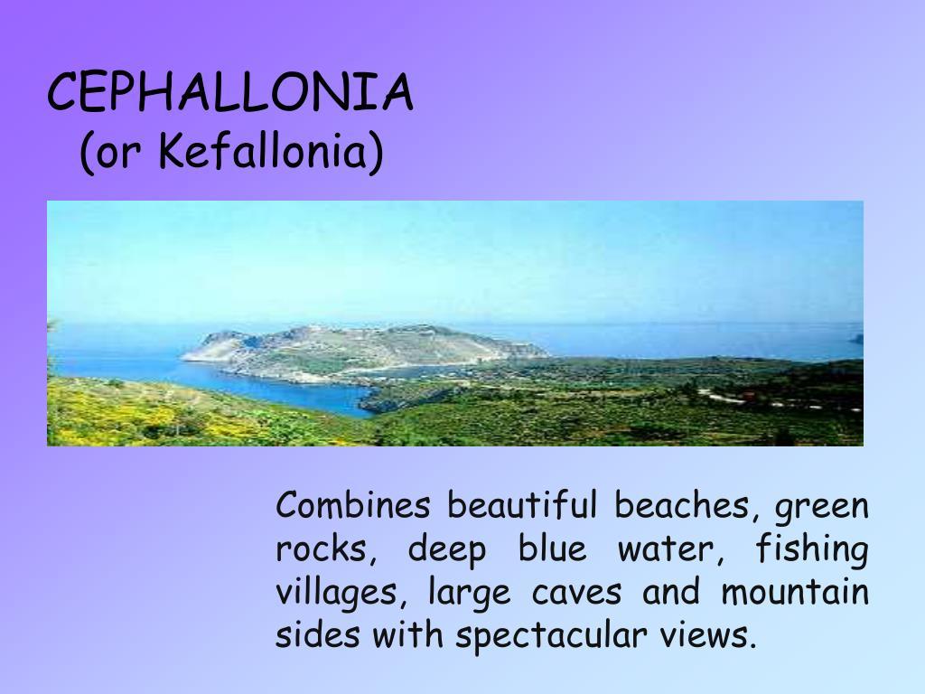 CEPHALLONIA