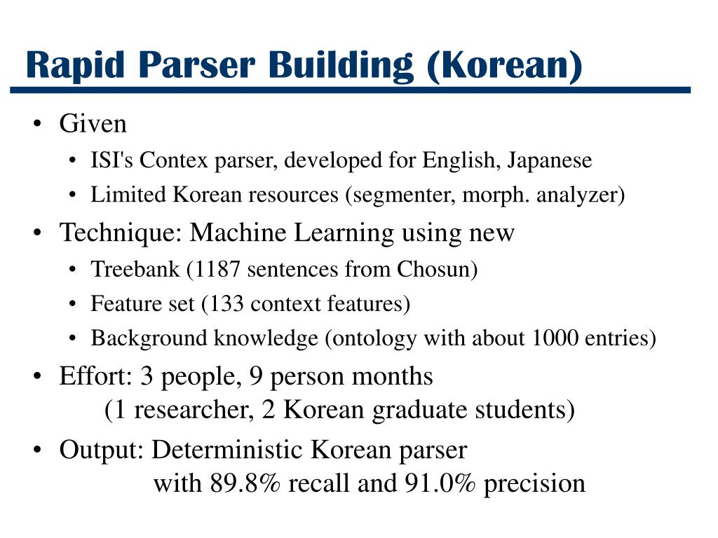 Rapid Parser Building (Korean)