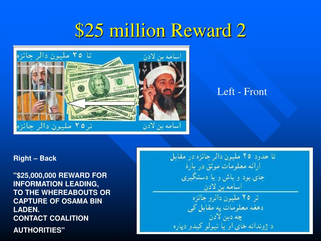 $25 million Reward 2