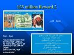25 million reward 2