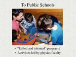 to public schools4