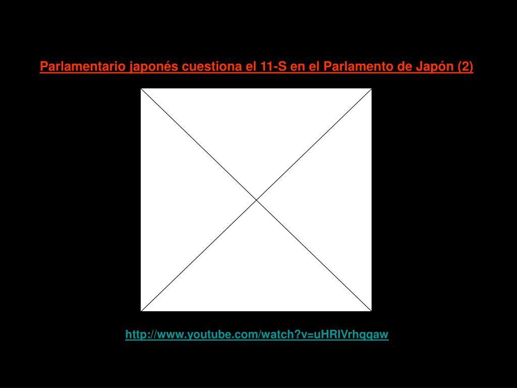 Parlamentario japonés cuestiona el 11-S en el Parlamento de Japón (2)