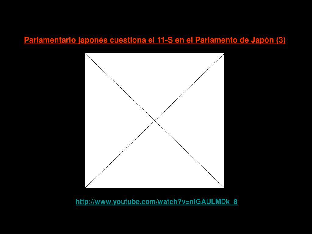 Parlamentario japonés cuestiona el 11-S en el Parlamento de Japón (3)