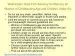 washington state fish advisory for mercury for women of childbearing age and children under six
