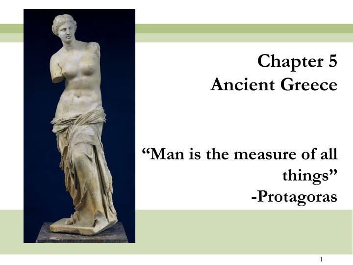 protagoras man is the measure of all things essay