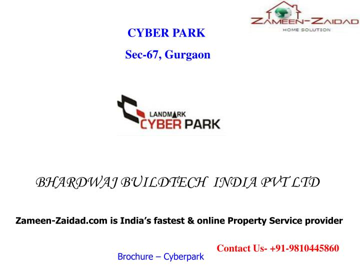 CYBER PARK