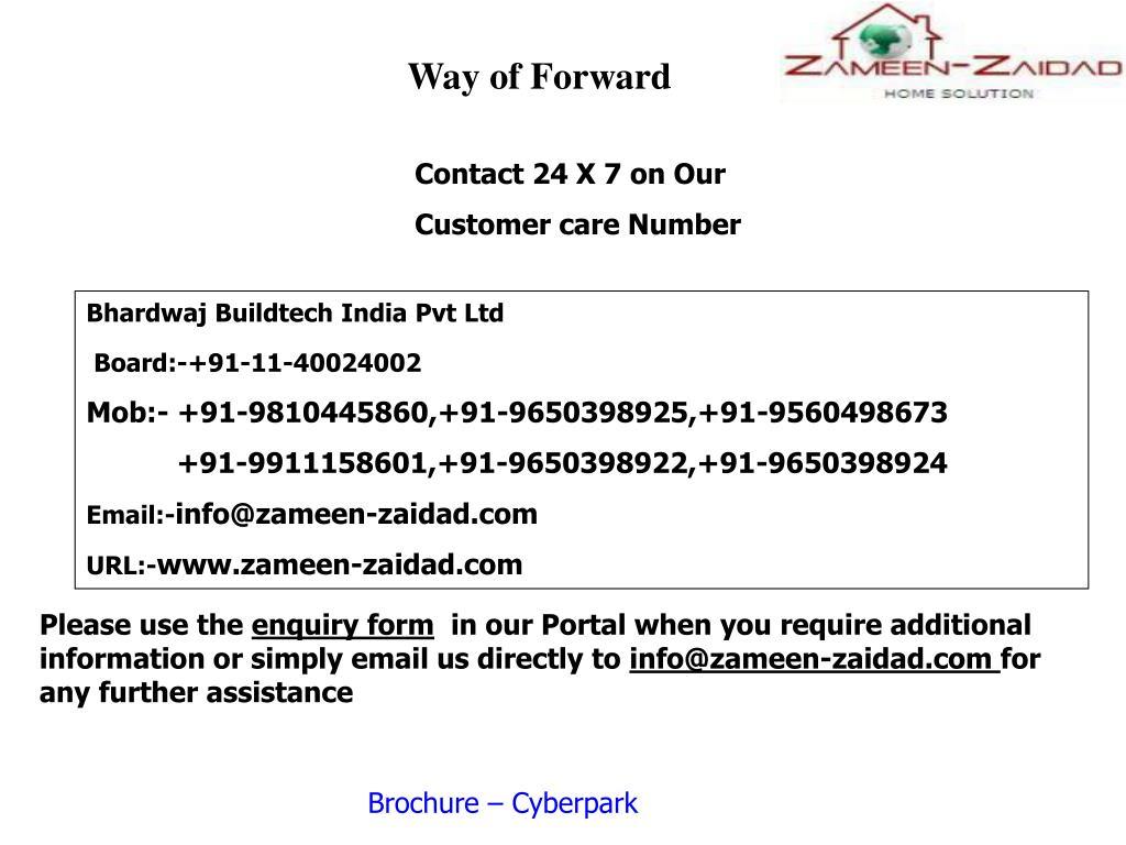 Way of Forward