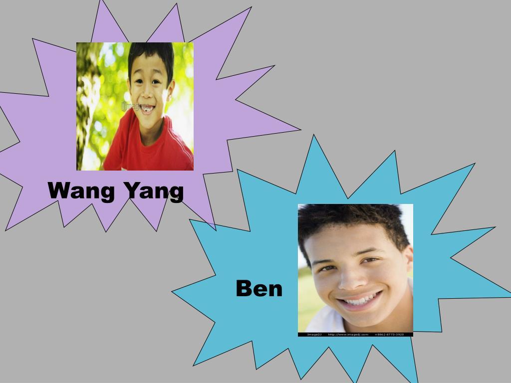 Wang Yang