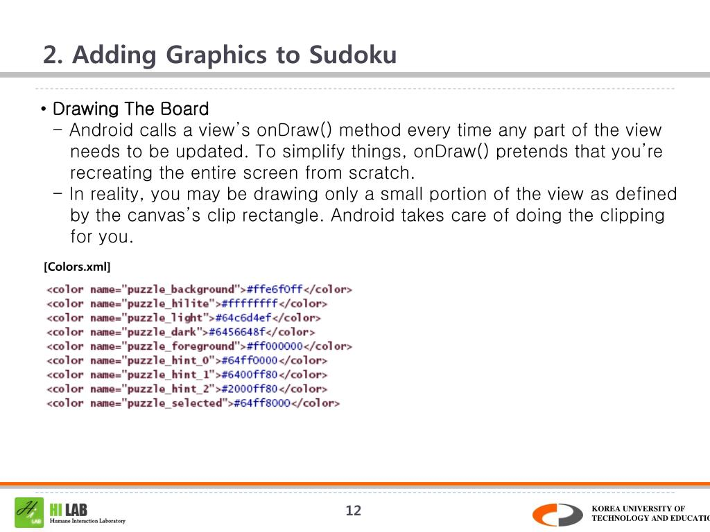2. Adding Graphics to Sudoku