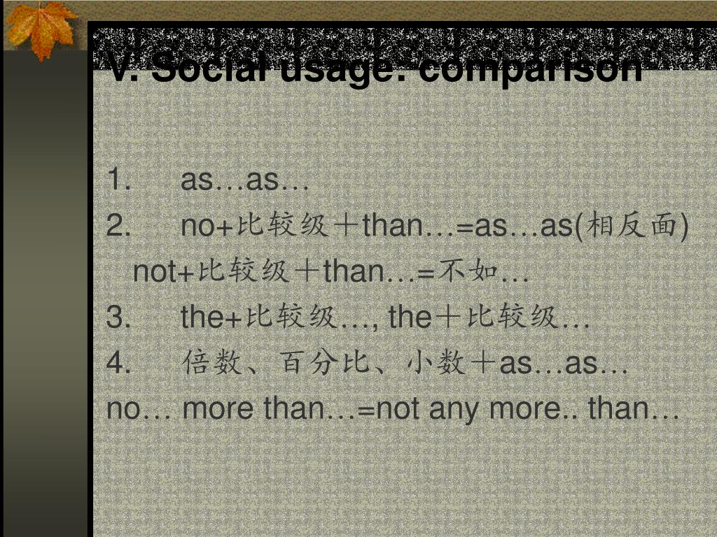 V. Social usage: comparison