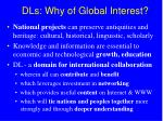 dls why of global interest