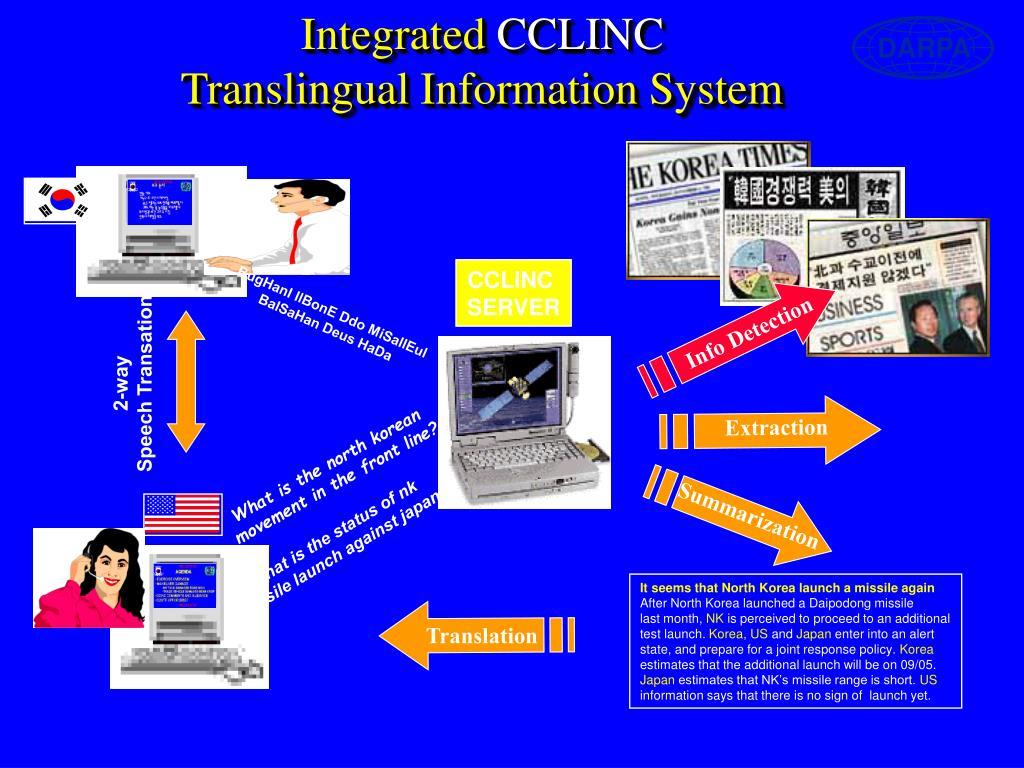 CCLINC