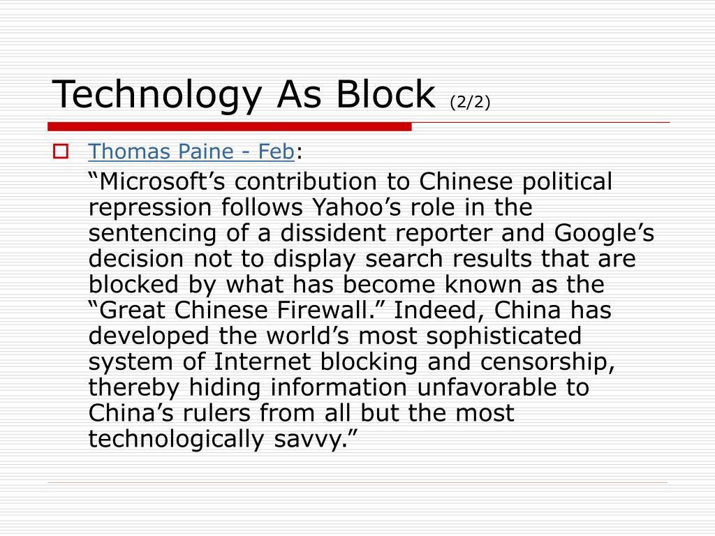 Technology As Block