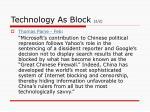 technology as block 2 2