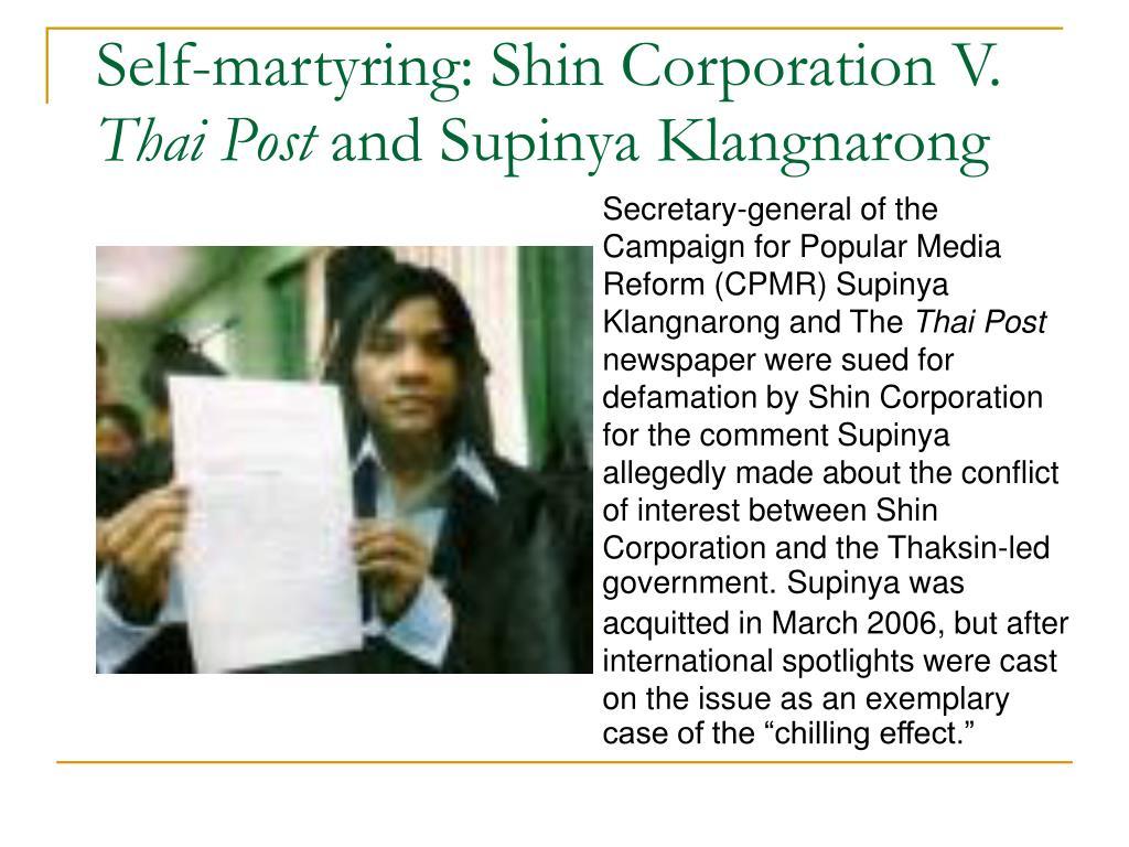 Self-martyring: Shin Corporation V.