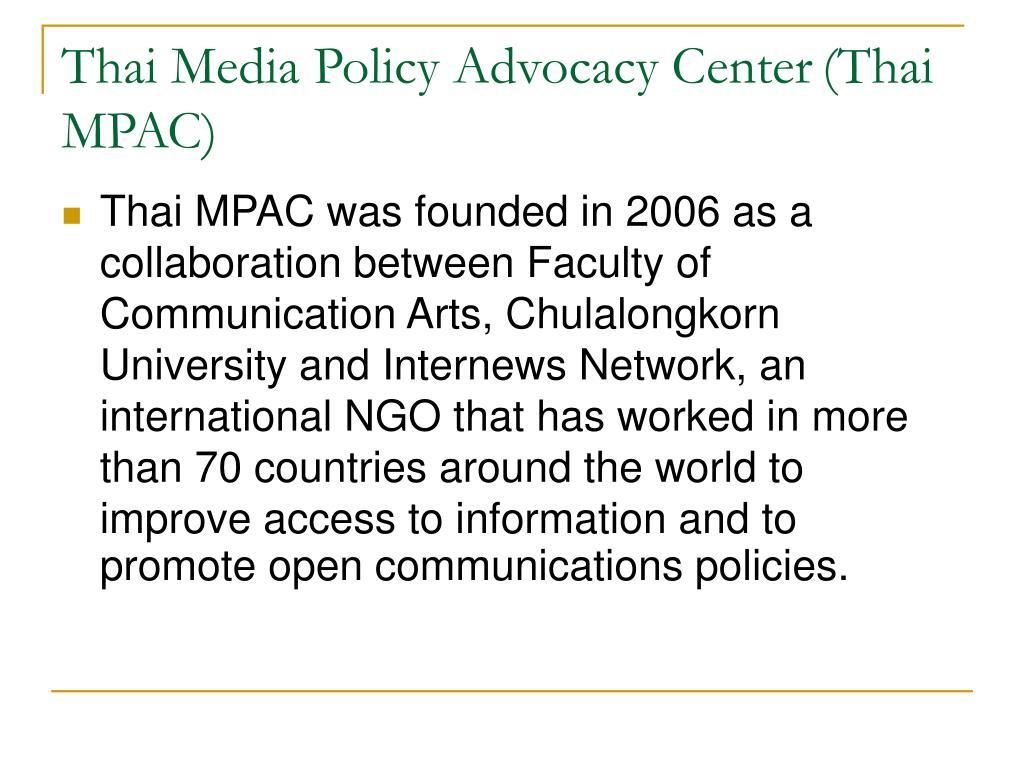 Thai Media Policy Advocacy Center