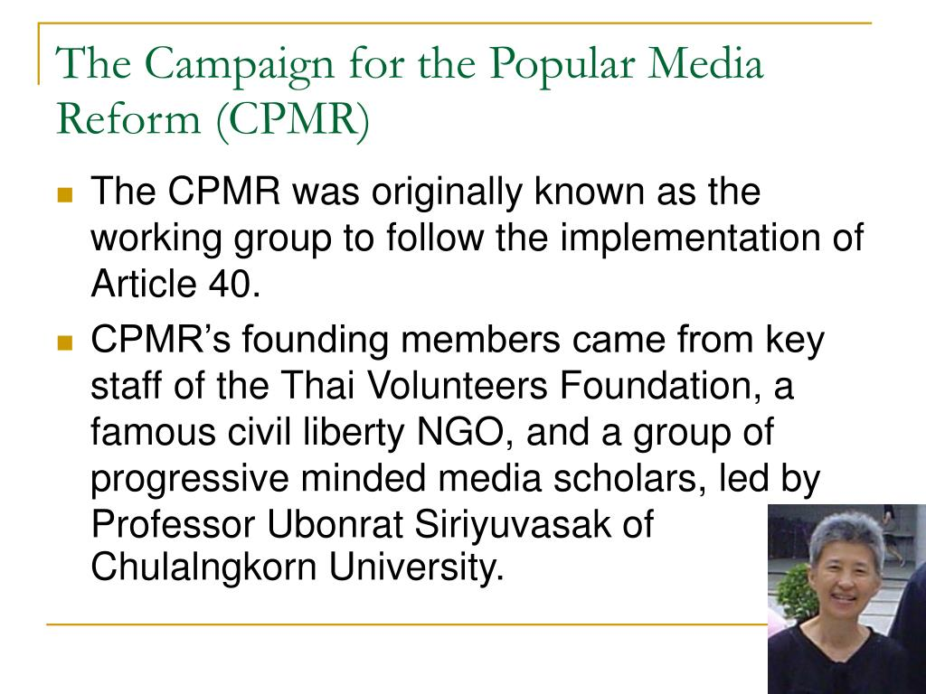 The Campaign for the Popular Media Reform (CPMR)